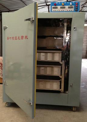 鑫明达茶叶红茶普洱茶发酵机5层智能恒高温湿专用发酵机械设备